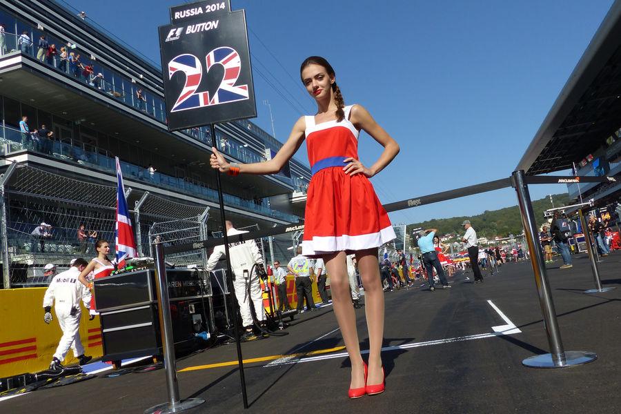 Гран-при России. Формула1 2015. Девушки_16
