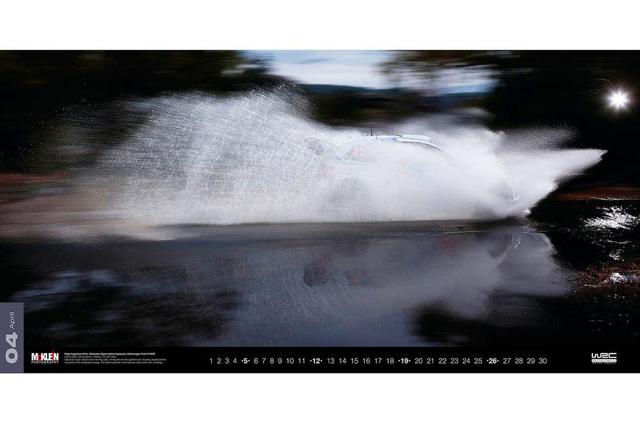 Календарь WRC 2015. Спортивные автомобили чемпионата по ралли. Фото № 11