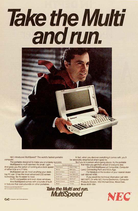 Старая реклама компьютеров. Фото № 1