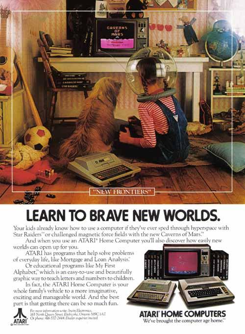 Старая реклама компьютеров. Фото № 10