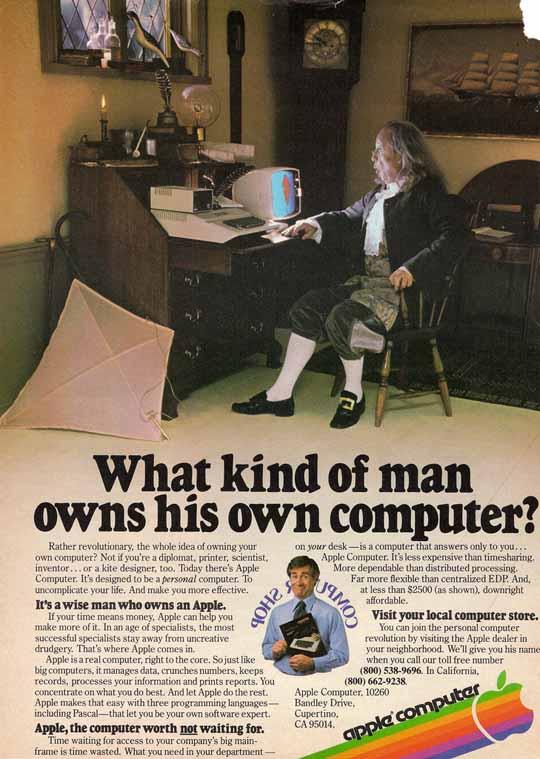 Старая реклама компьютеров. Фото № 11