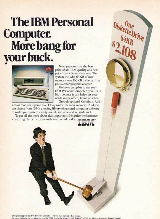 Старая реклама компьютеров. Фото № 13