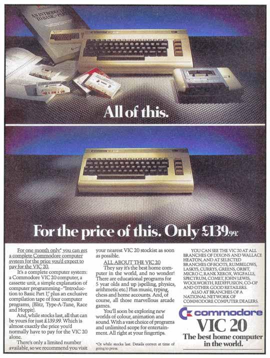 Старая реклама компьютеров. Фото № 14