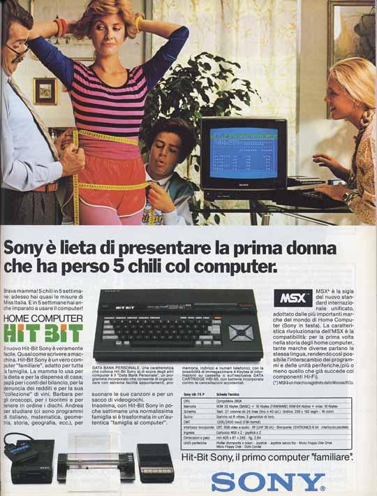 Старая реклама компьютеров. Фото № 17