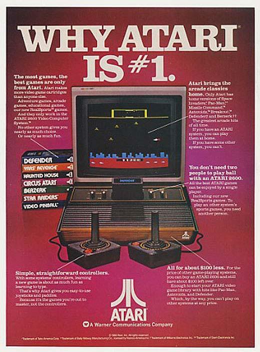 Старая реклама компьютеров. Фото № 18