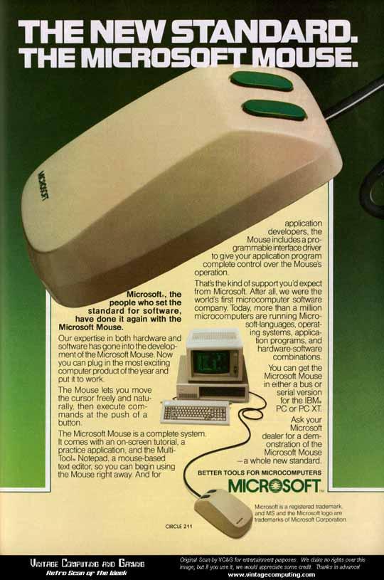 Старая реклама компьютеров. Фото № 19