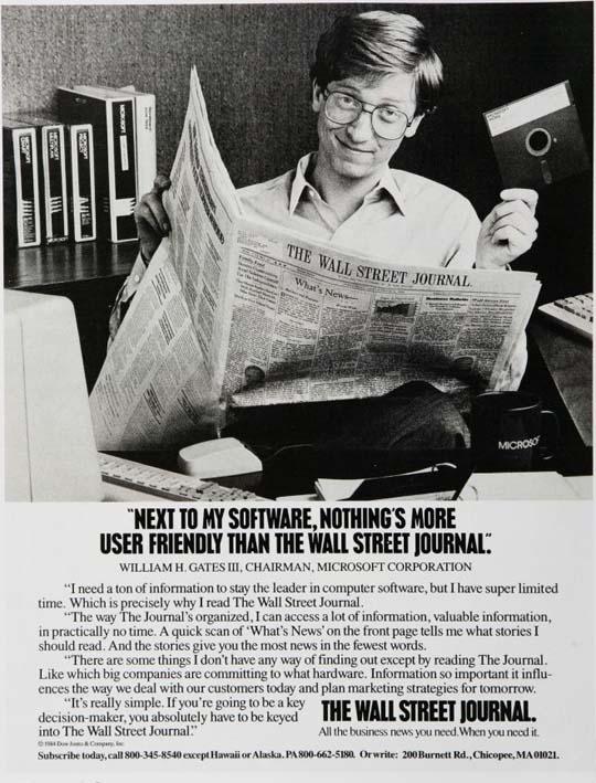 Старая реклама компьютеров. Фото № 20