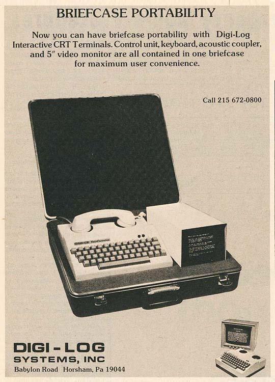 Старая реклама компьютеров. Фото № 4