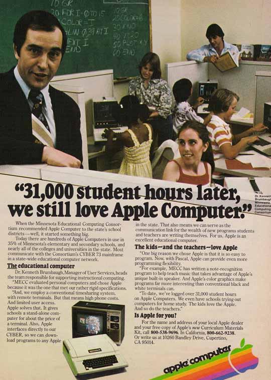 Старая реклама компьютеров. Фото № 5