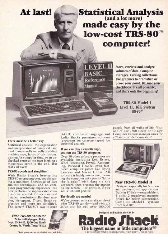 Старая реклама компьютеров. Фото № 8