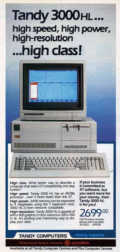 Старая реклама компьютеров. Фото № 9