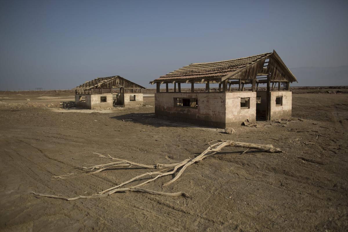 Мертвое море. Израиль. Фото № 12