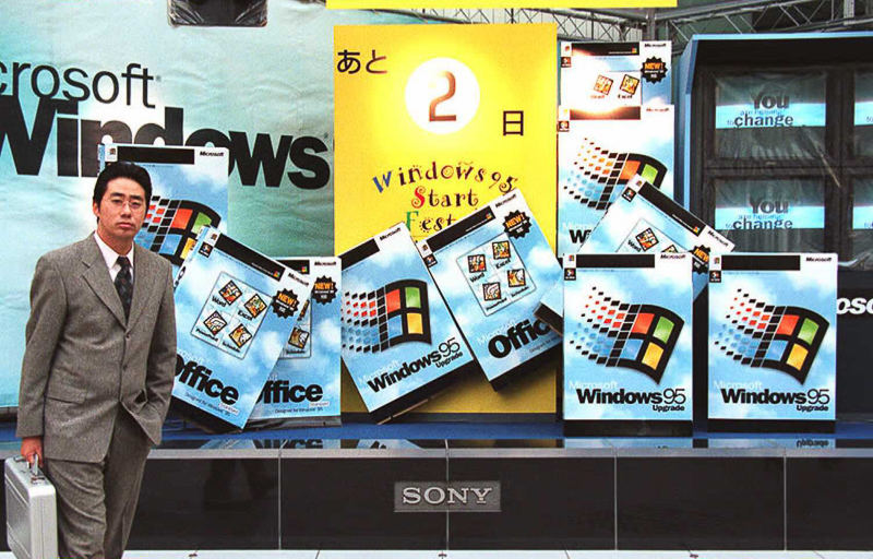история Windows 95-9