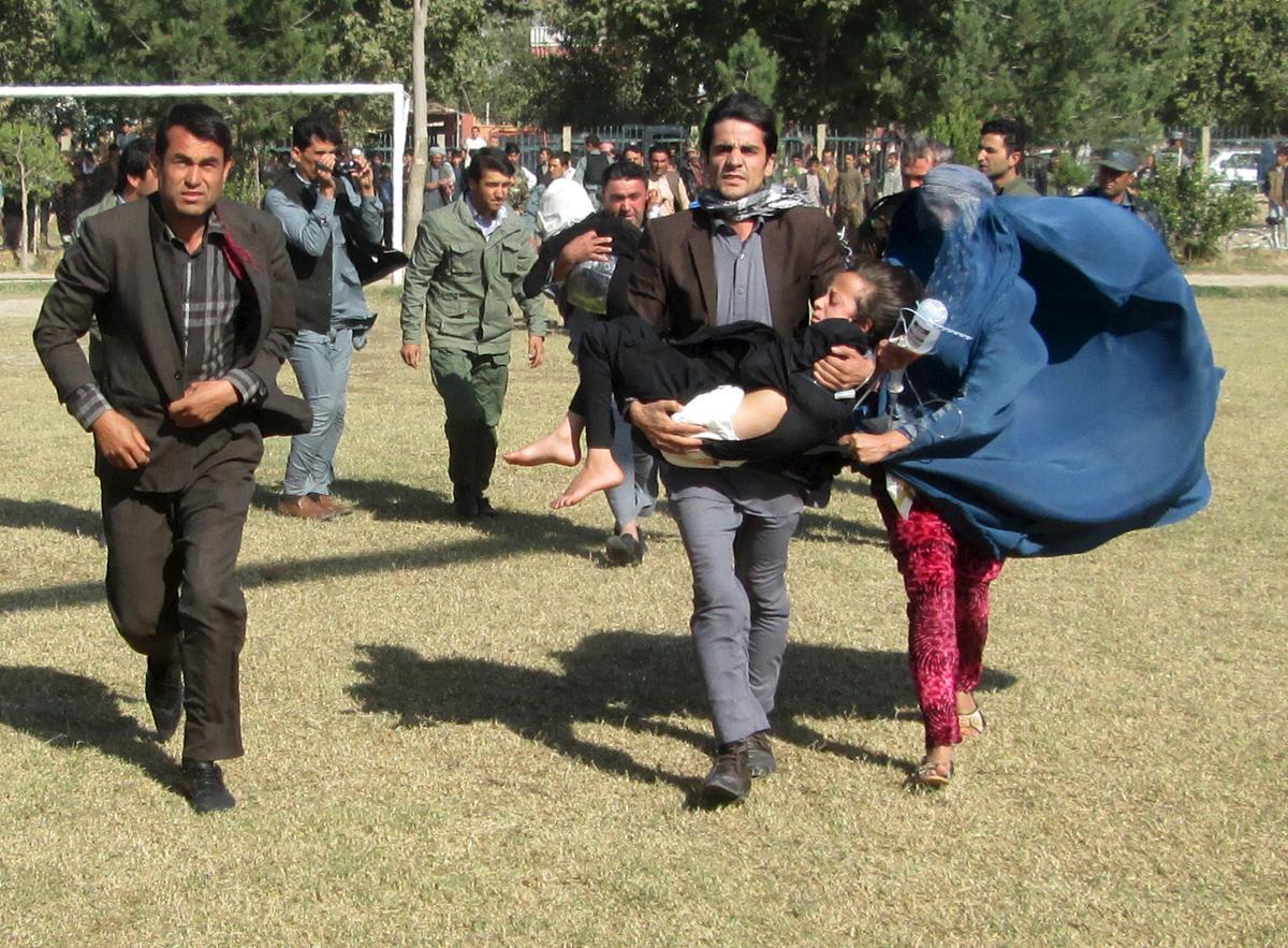 землетрясение, Афганистан, Пакситан-19