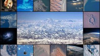 Вид на планету Земля сверху: