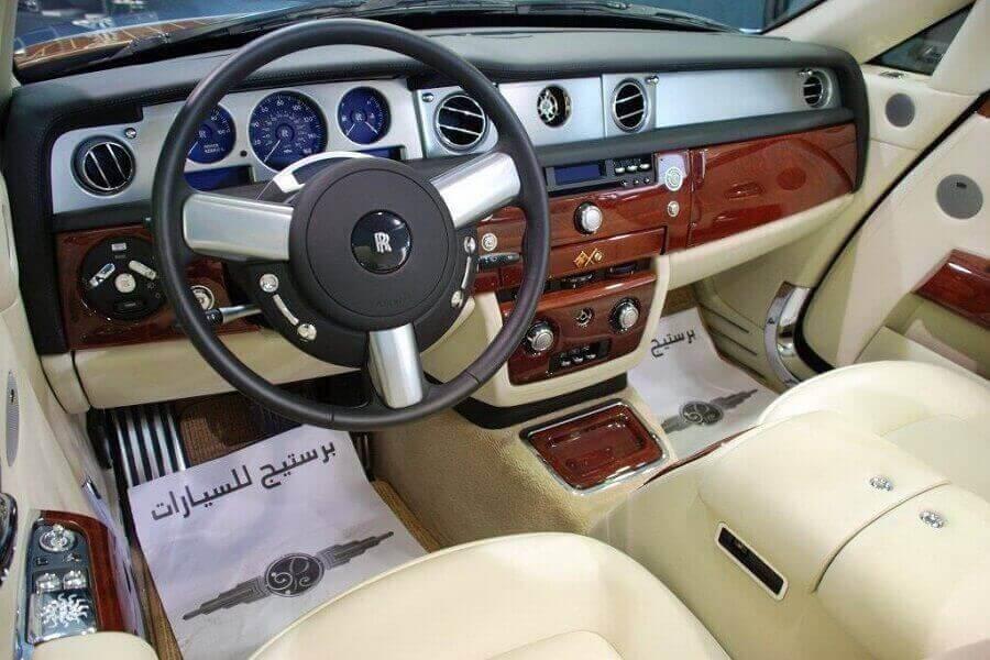 Rolls-Royce Hyperion Pininfarina (2008)