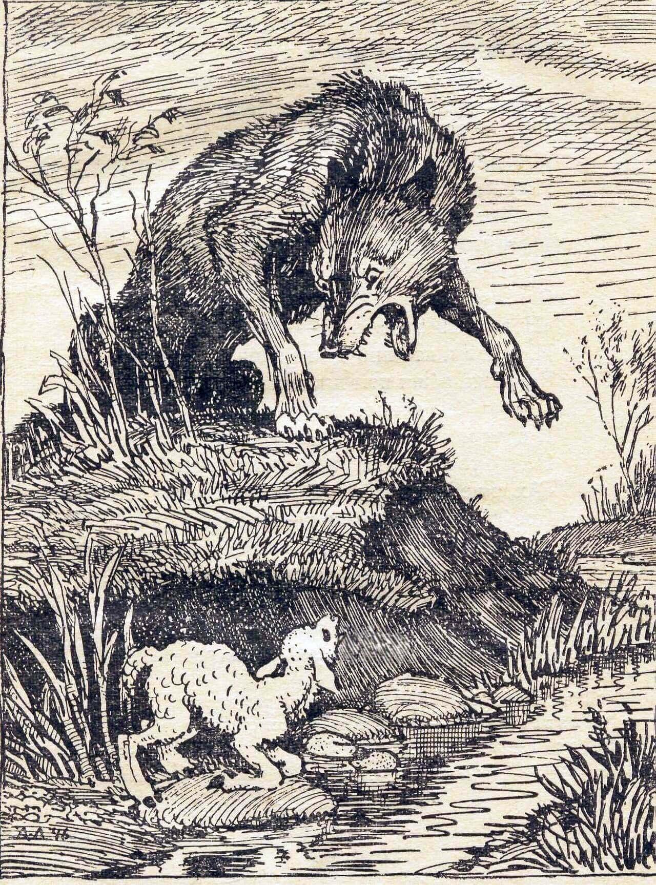 "Басня ""Волк и Ягненок"