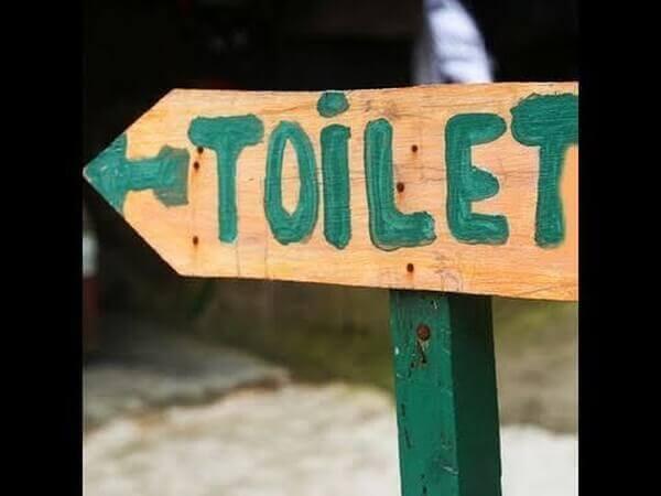Проводник к туалету