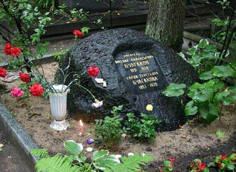 могила Михаила Афанасьевича Булгакова