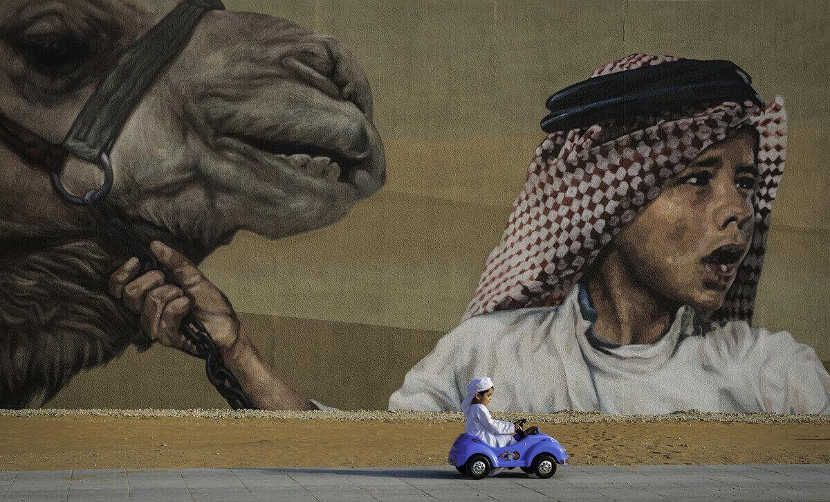 цивилизационный прогресс и сохранение аутентичной культуры, Абу Даби