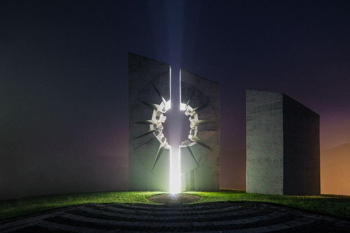 Сербия - Невидимые символы