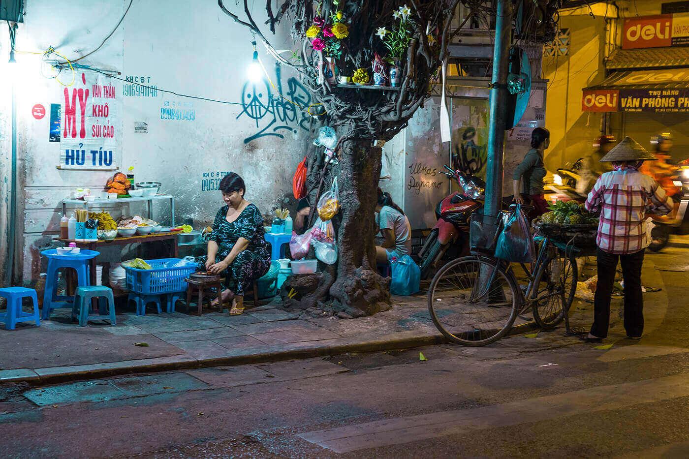 улицы Вьетнама