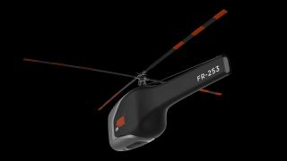 универсальный разведовательный дрон спасатель Рэкон