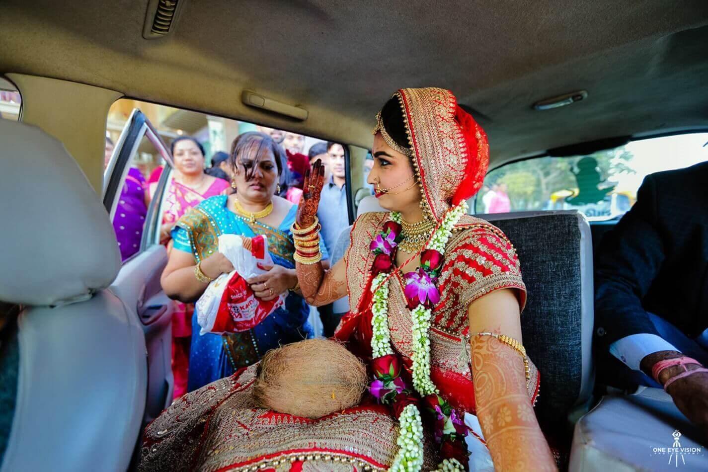 Ритуалы после бракосочетания