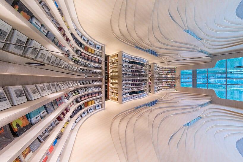живые формы книжного магазина