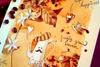 Я рисую кофе, чаем, пивом и вином!