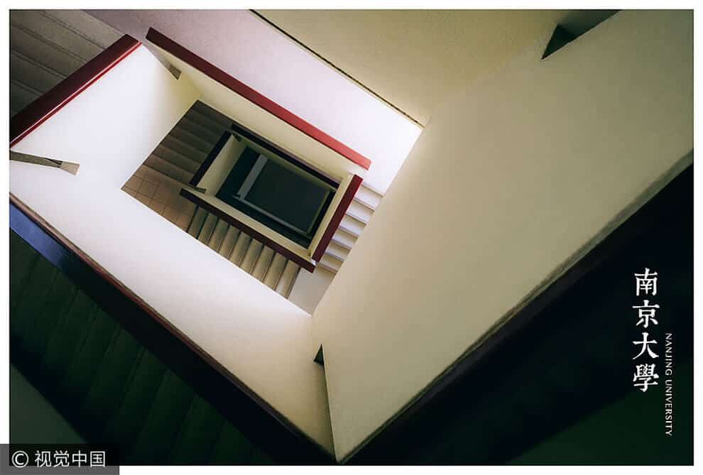 Нанкинский университет, фото 8