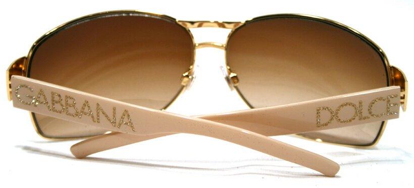 Самые дорогие очки в мире, фото 4