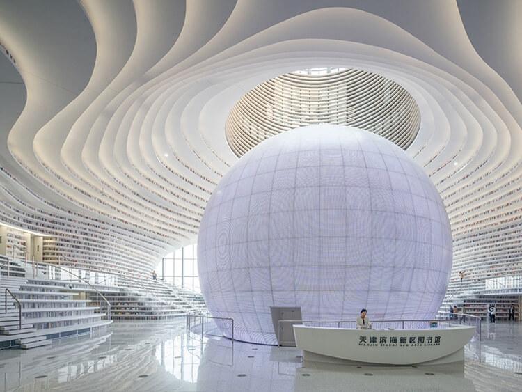 Библиотека Тяньцзинь Биньхай, фото 5